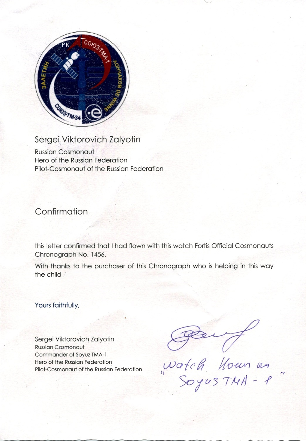 Fortis Cosmonaut Chronograph flown to the ISS - Space Artifacts